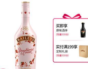 百利甜酒Baileys草莓味750ml配制力娇酒爱尔兰进口