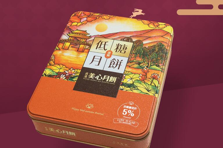 中国香港美心低糖蛋黄/低糖松籽仁白莲蓉月饼广港式中秋节礼盒