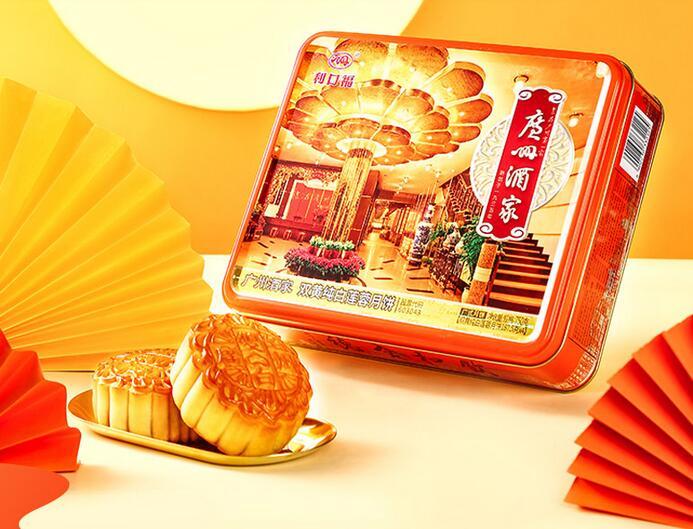 广州酒家双黄纯白莲蓉月饼750g礼盒装广式月饼蛋黄中秋节