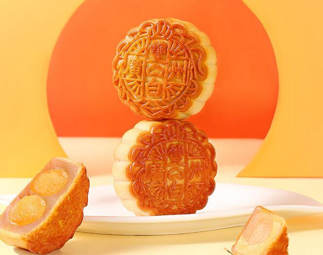 广州酒家好事成双礼盒双黄纯白莲蓉650g蛋黄老广式月饼